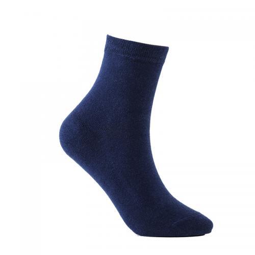 Set 4 perechi de sosete bleumarin bumbac B3834 - Cadouri barbati - Sosete barbatesti